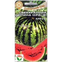 Арбуз Сверхранний Дютина-2