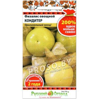 Физалис овощной Кондитер