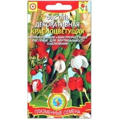 Фасоль декоративная Красноцветущая