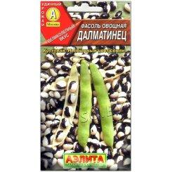 Фасоль овощная Далматинец