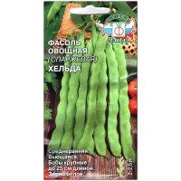 Фасоль овощная Хельда