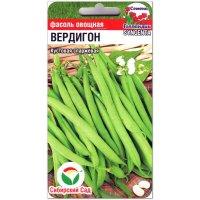 Фасоль овощная Вердигон