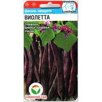 Фасоль овощная Виолетта