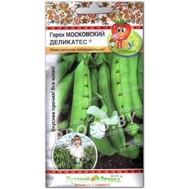 Горох Московский деликатес