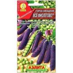 Горох овощной Все фиолетово