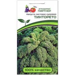 Капуста листовая кудрявая Тинторето