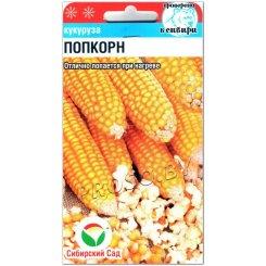 Кукуруза Попкорн