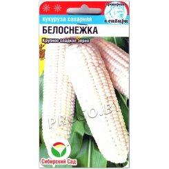 Кукуруза сахарная Белоснежка