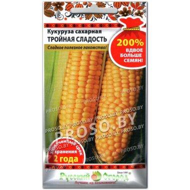 Кукуруза сахарная Тройная сладость