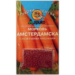 Морковь Амстердамска, гранулы