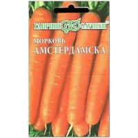 Морковь Амстердамска, на ленте