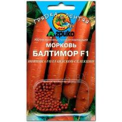 Морковь Балтимор F1, гранулы