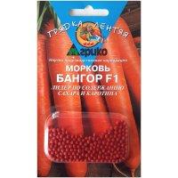 Морковь Бангор F1, гранулы