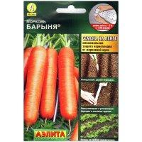 Морковь Барыня, на ленте
