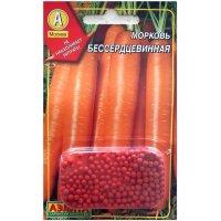 Морковь Бессердцевинная, гранулы