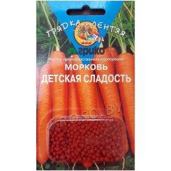 Морковь Детская сладость, гранулы