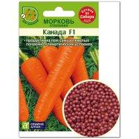 Морковь Канада F1, гранулы