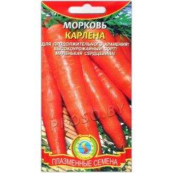Морковь Карлена