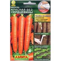 Морковь Красная без сердцевины, на ленте
