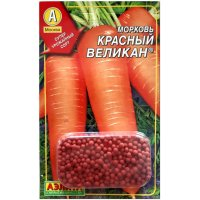 Морковь Красный великан, гранулы