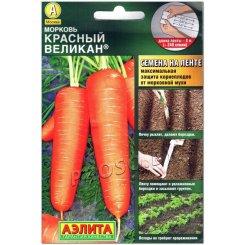 Морковь Красный великан, на ленте