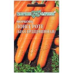 Морковь Лонге Роте, на ленте
