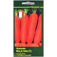 Морковь Маэстро F1