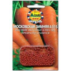 Морковь Московская зимняя А515, гранулы