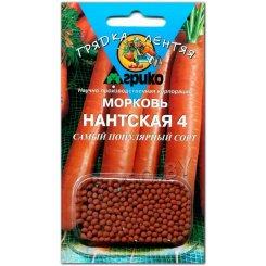 Морковь Нантская 4, гранулы