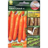 Морковь Нантская 4, на ленте