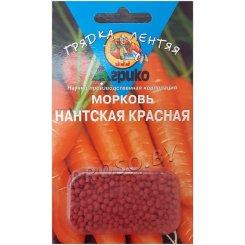 Морковь Нантская красная, гранулы