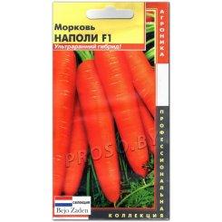 Морковь Наполи F1