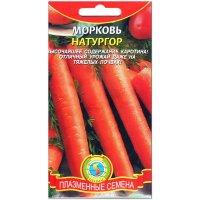 Морковь Натургор