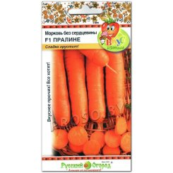 Морковь без сердцевины Пралине F1