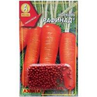 Морковь Рафинад, гранулы