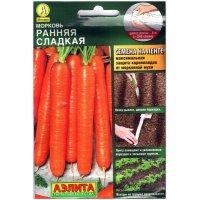 Морковь Ранняя сладкая, на ленте