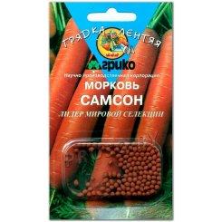 Морковь Самсон, гранулы