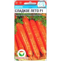 Морковь Сладкое лето F1