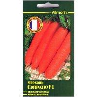 Морковь Сопрано F1