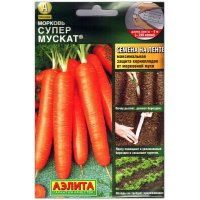 Морковь Супер Мускат, на ленте