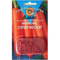 Морковь Супер Мускат, гранулы