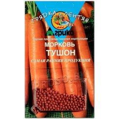 Морковь Тушон, гранулы