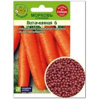 Морковь Витаминная 6, гранулы