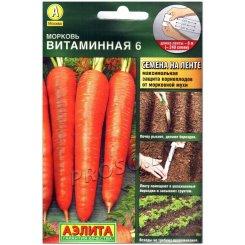 Морковь Витаминная 6, на ленте