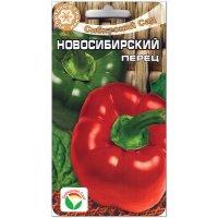 Перец сладкий Новосибирский