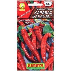 Перец острый Карабас Барабас