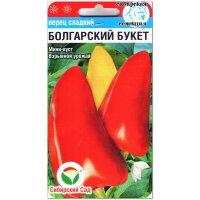 Перец сладкий Болгарский букет
