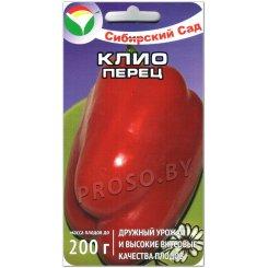 Перец сладкий Клио
