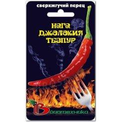 Перец супержгучий Нага Джолокия Тезпур