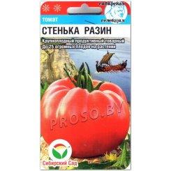 Томат Стенька Разин